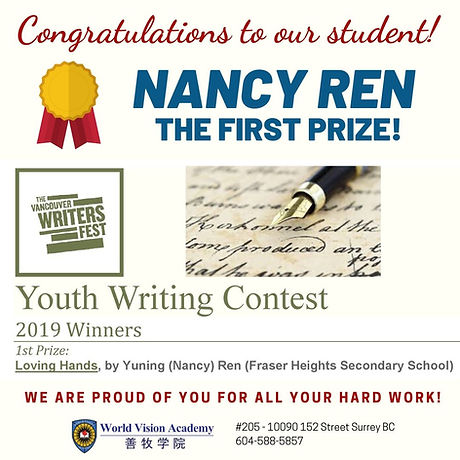 Youth Writing Contest | World Vision Academy