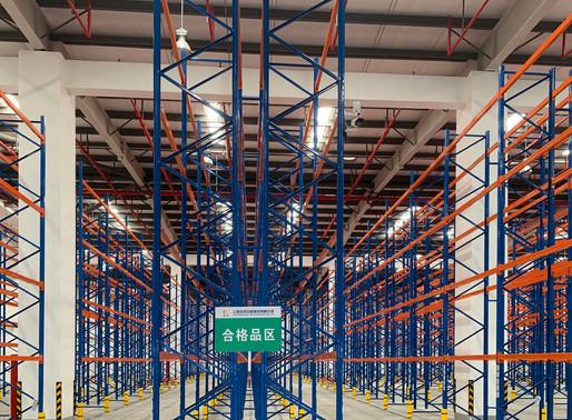 郵船ロジスティクス、上海保税倉庫で医療機器物流サービス開始 Yusen Logistics launches medical equipment logistics service at Shangh