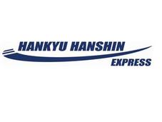 7. Hankyu hanshin express.png