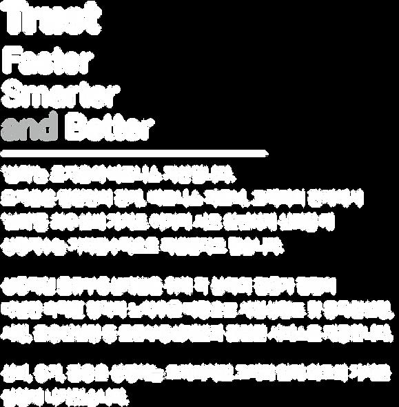 영문글.png