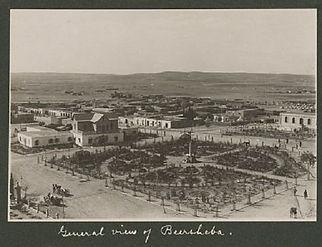 Beersheva 1917.jpg