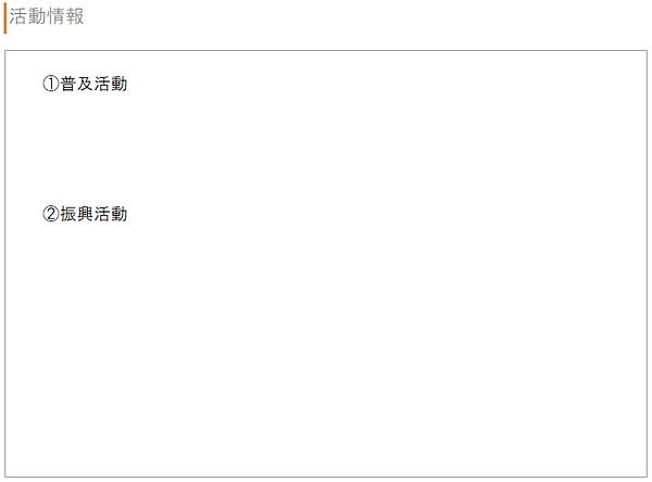 No13陸上2.PNG