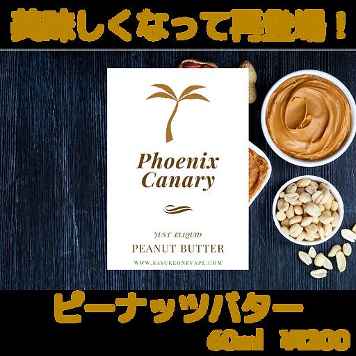 peanut butterr.png