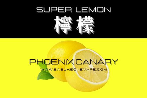 Phoenix Canary 檸檬 / 60ml