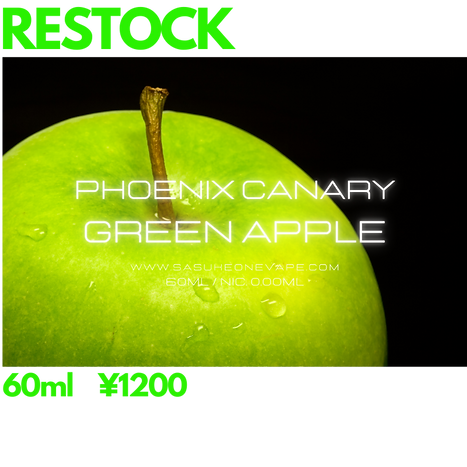 Green Apple1.png