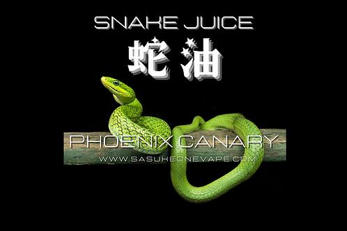 Phoenix Canary 蛇油 / 60ml