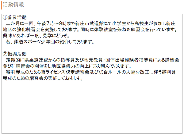 NO11柔道2.PNG