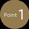 ポイント_アートボード 1.png