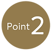 ポイント_アートボード 1 のコピー.png