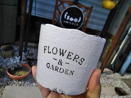 なんか違う……~green garden テクテク~
