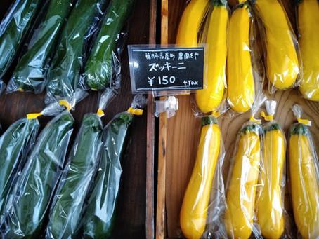 焼き野菜で美味しい!ズッキーニ