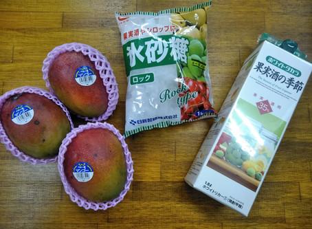 魅惑のマンゴー酒~果実酒専門bar・テクテク~