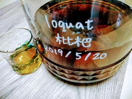 枇杷のお酒を楽しむ