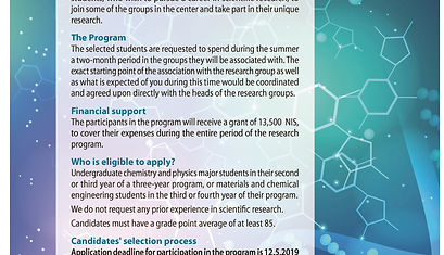 Ratner_Scholarships_19.jpg