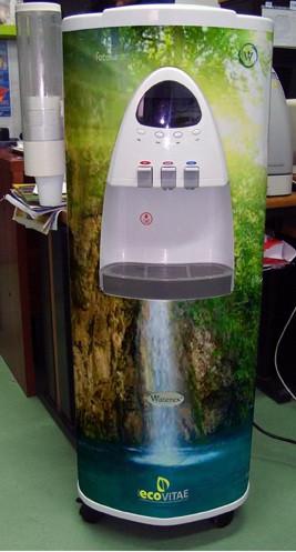 waterex_-_água_a_partir_do_Ar.jpg