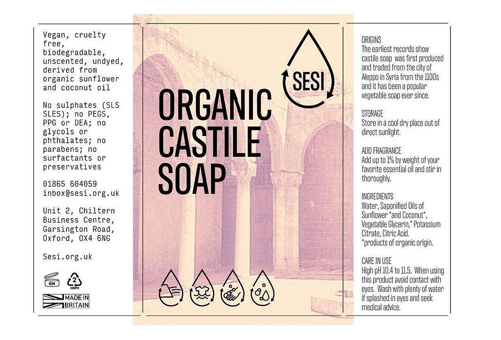Organic Castile Soap (unfragranced)