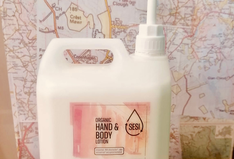 Organic Hand & Body Lotion (unscented)