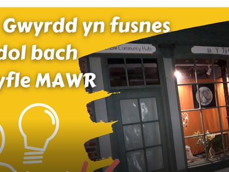 Y Tŷ Gwyrdd cynnig cyfranddaliadau cymunedol Mai 2021