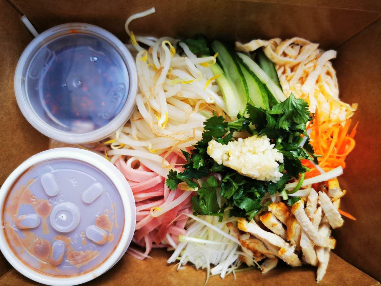 Shanghai sesame cold noodles