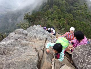 就是愛爬之親子登山 – 驚險刺激中部名山:鳶嘴山