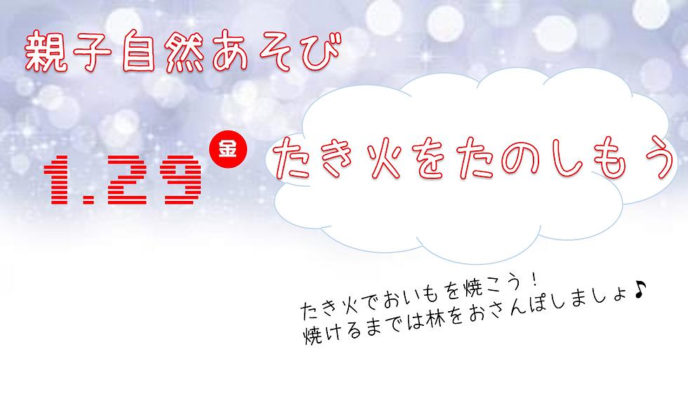 Oyako_Takibi_2021_00.png