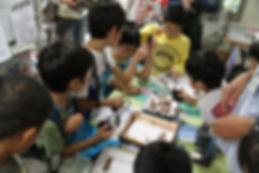 Konchu_M08.jpg