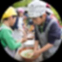 Taiken_Dango_06.png