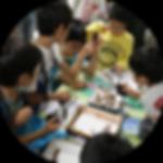 Konchu_Img08.png