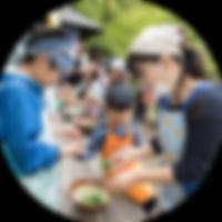 Taiken_Dango_07.png