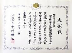 Syoujo_03.jpg