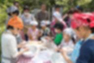 Taiken_Dango_TOP.jpg