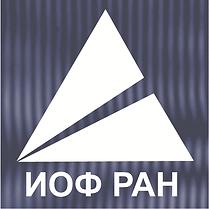 ИОФ РАН.png