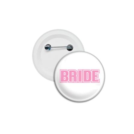 Bottom Bride