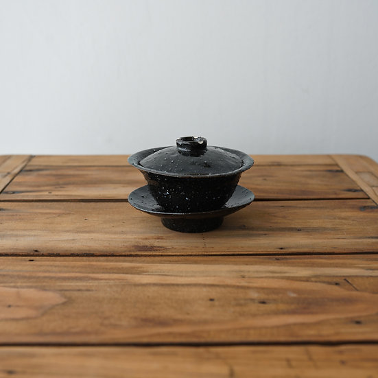 清水志郎  馬町土蓬莱黒釉蓋碗(小) | Gaiwan by Shiro Shimizu