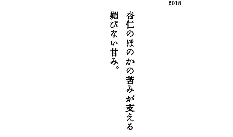 102 鋸朶仔 Ju Duo Zai
