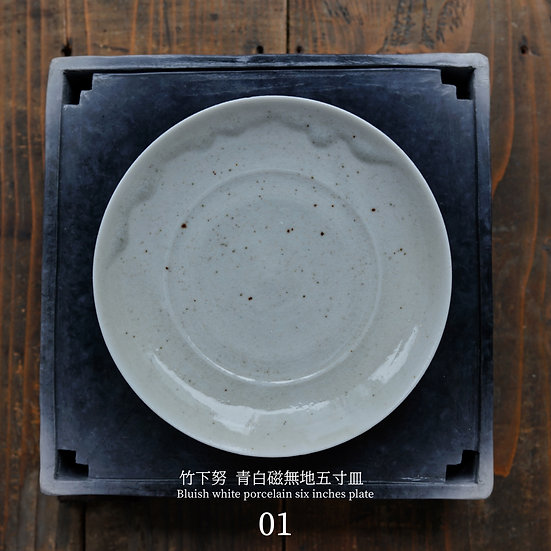 竹下努 青白磁無地五寸皿 | Bluish white porcelain six inches plate Tsutomu Takeshita