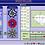 Thumbnail: FIRETRACE polish software