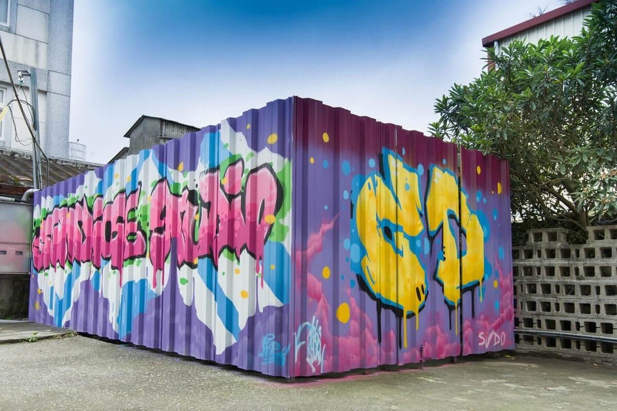 O 街頭塗鴉