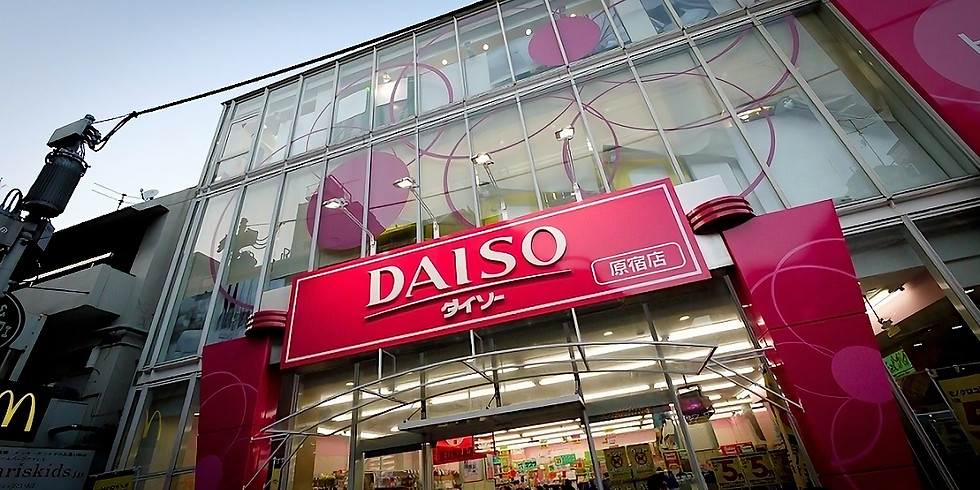 Ride the Rails - Daiso Tokyo