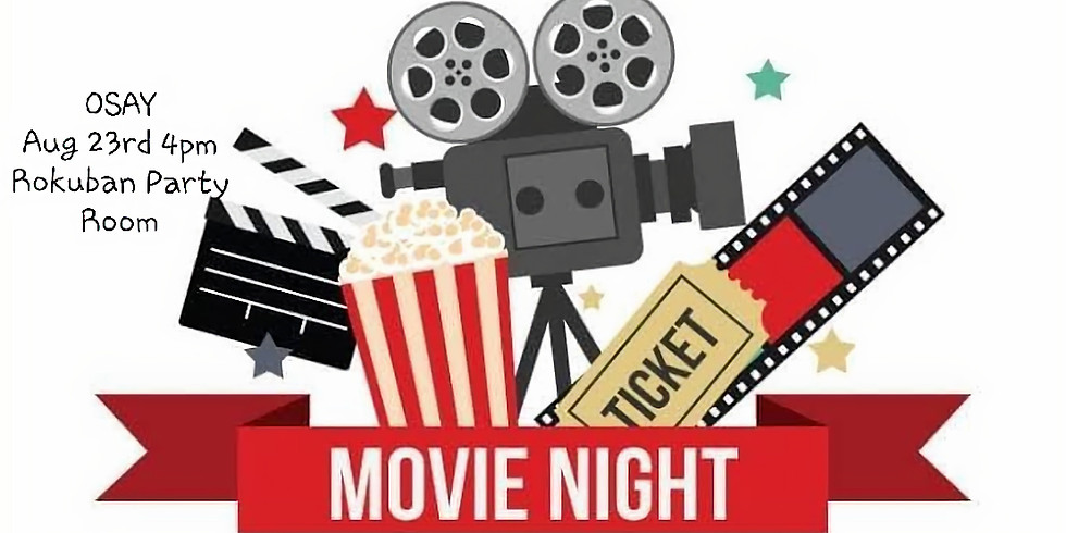 Beat the Heat BBQ and Movie Night - Potluck!