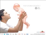 SAVING THE FUTURE