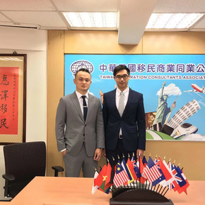 ANMRC's Outreach Expansion to Taiwan