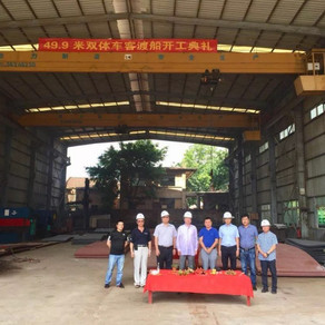 The Commencement Ceremony of the ferry boat of Tinian Oceanview Resort project was Successfully Held