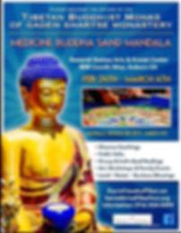 2020 web Auburn Monks Poster .jpg
