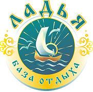logo_ladya одиночка.jpg