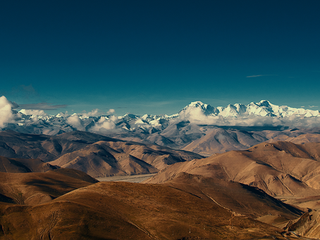 An Introduction to the Trans- Himalayan Teachings