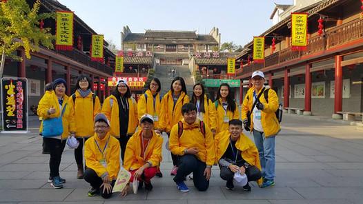 Field Trip to China