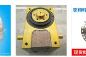 Precision Strain Wave Reducer Gearboxes