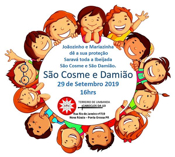 São Cosme.png