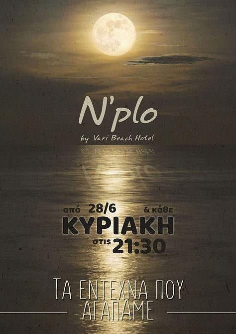 nplo-kyriakes-gia-web.jpg